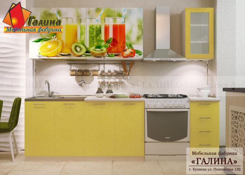 Кухонный Гарнитур Ф-69
