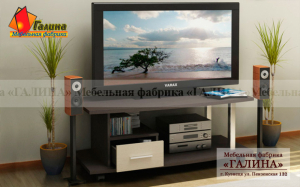 ТВ Стойка 04